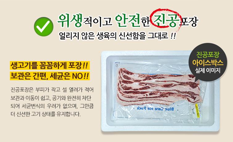 01_b_pork_box.jpg