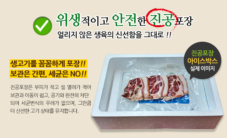02_02_b_pork_box.jpg